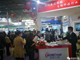 我司2021CACLP圆满收官 在重庆国际博览中心举行