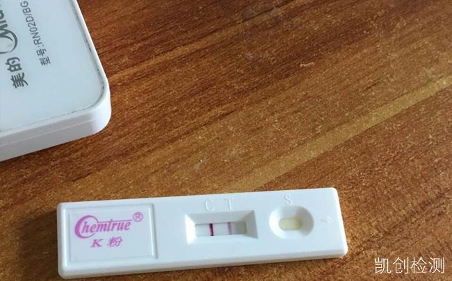 K粉试纸验尿检测结果图