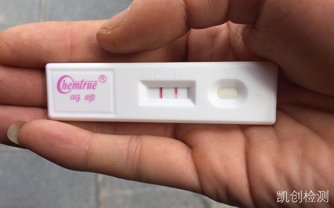 海洛因试纸尿液检测结果图