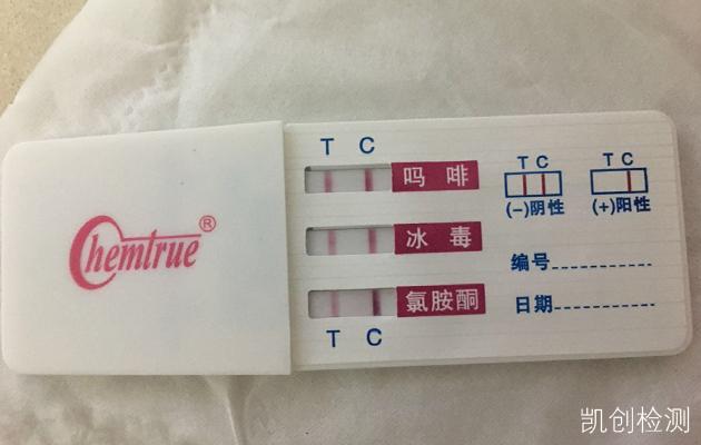 除了尿液能检测吸毒 还有哪些方法检验